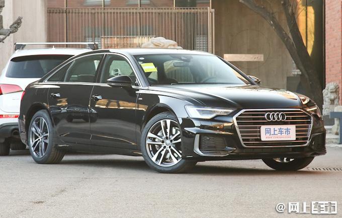奥迪新款A6L配置曝光 增配3.0T车型 或41.98万起售