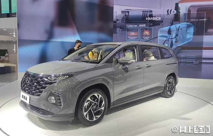 北京现代首款MPV库斯途首发 比奥德赛大 9月上市