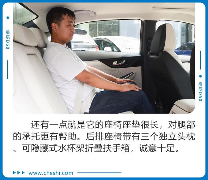 喜迎汽车消费政策 10万元入门级家轿该怎么选-图11