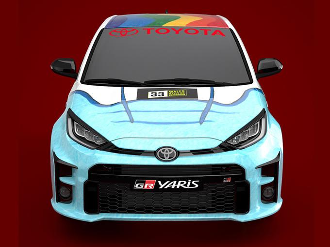 丰田GR雅力士推出特别版本 彩虹车顶/搭1.6T引擎