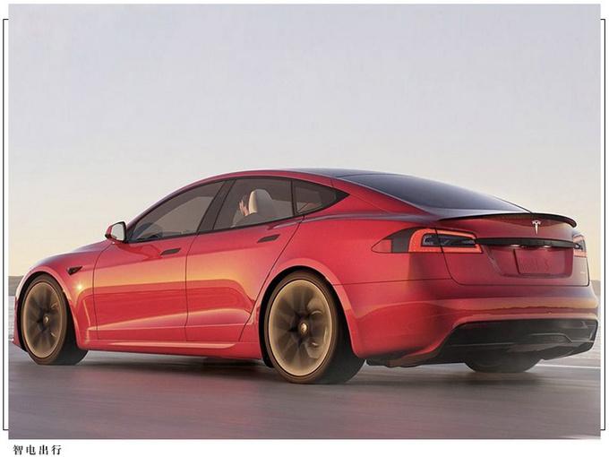 特斯拉Model S Plaid涨价1万美元 今年第七次涨价-图5