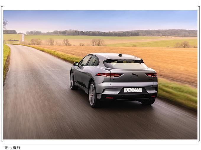 2022款捷豹-Pace技术更新  充电时间大幅缩短-图4