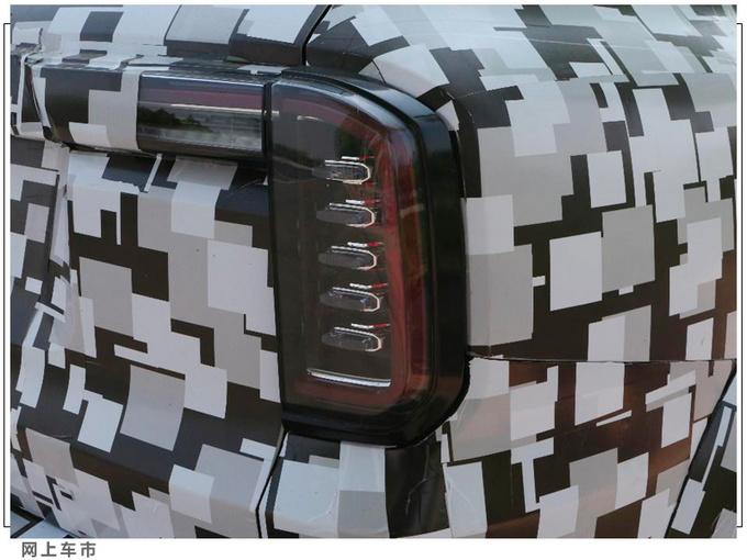 哈弗将推全新系列产品 首款车型曝光-造型硬派-图6