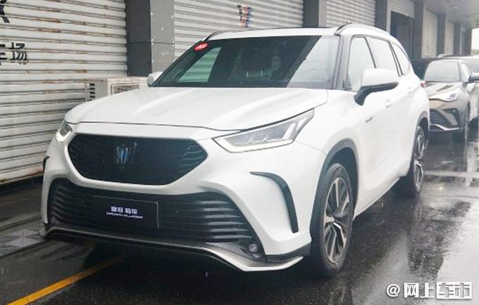 一汽丰田皇冠陆放8月18日上市 提车需加价1-3万元