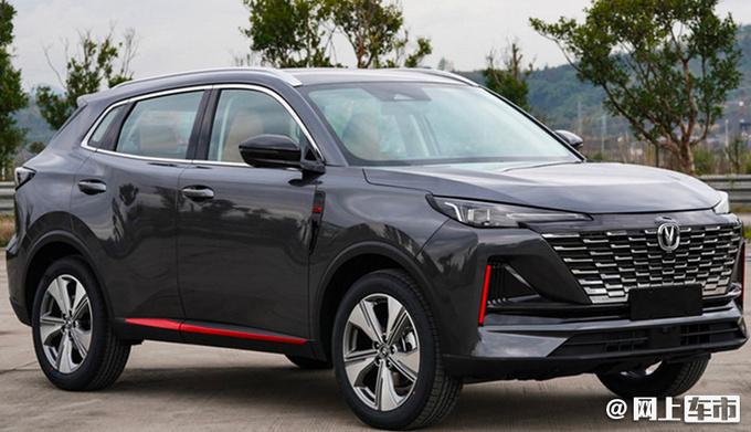 长安汽车5月销量突破9万辆同比增长32.6-图5