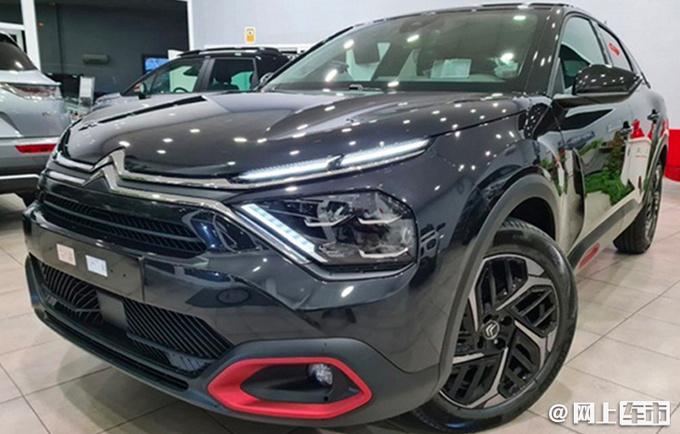 雪铁龙全新一代C4将国产 尺寸加长 预计卖10万