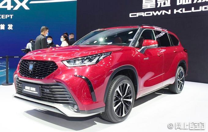 一汽丰田皇冠陆放下线 预售28-37万元 全系2.5L混动