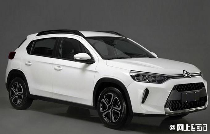 雪铁龙新款C3-XR 7月上市 造型调整-前脸像威兰达