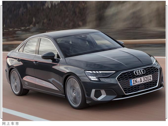 奥迪全新S3售价曝光搭2.0T引擎/动力大幅提升-图4