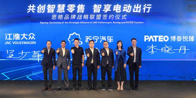 江淮大众卖家用电器了年内将入驻55家电器市场-图1