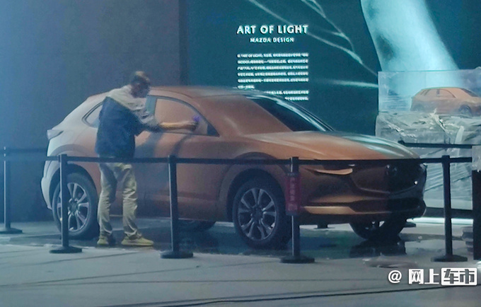 2021上海车展前瞻:特供国内!马自达新纯电SUV实