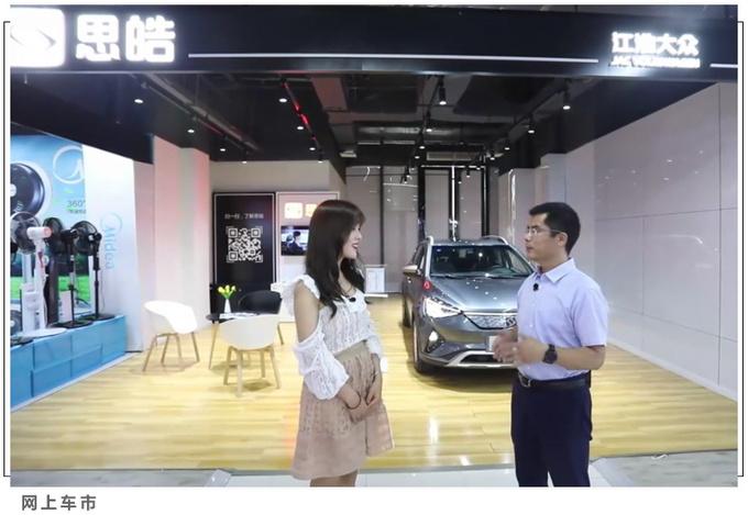江淮大众卖家用电器了年内将入驻55家电器市场-图2