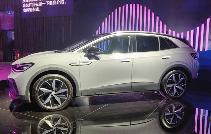 一汽-大众ID.4正式预售 XX.XX万元起 续航550km-图3