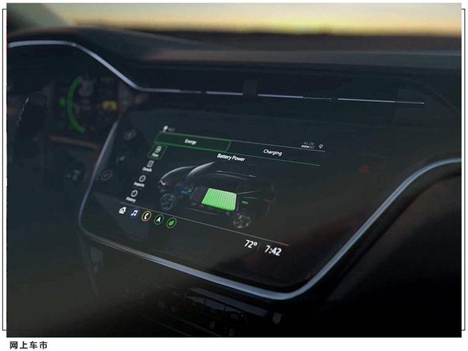 雪佛兰新电动车细节曝光搭超级巡航系统/配8寸屏-图4