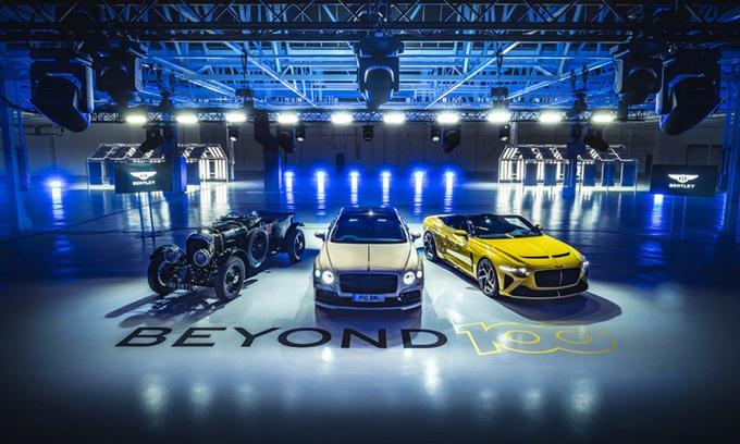 宾利将在2030年全面电动化 明年或推两款插混新车