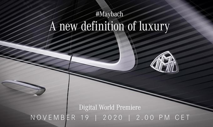 迈巴赫全新S级即将发布 搭6.0T/轴距比奔驰S级还长