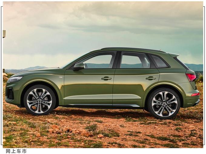 奥迪新款Q5官图发布三季度开售/车身尺寸再升级-图2