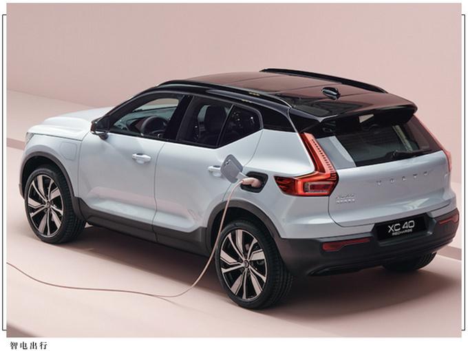 沃尔沃推出新计划纯电汽车用户可享低价充电服务-图3