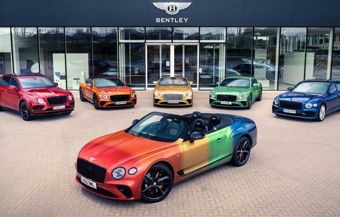 宾利欧陆特别版将于10天后亮相 配彩虹涂装车身