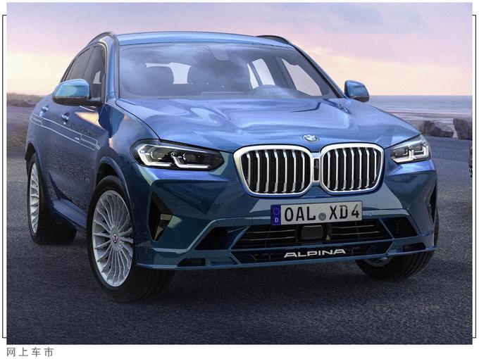 宝马两款新SUV售价曝光11月交付/搭3.0T四增压-图2