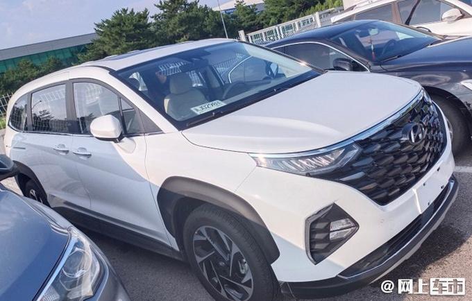 北京现代首款MPV实拍 比奥德赛更大 预计18万起售
