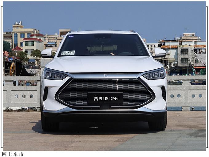 15万可以买哪一款SUV比亚迪宋PLUS给你答案-图2