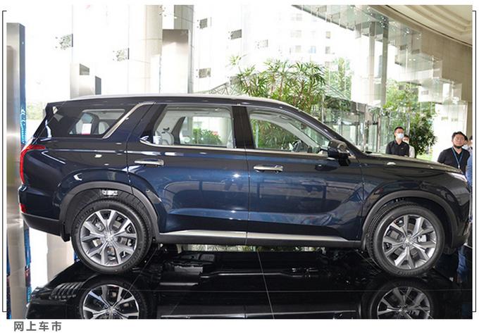 北京车展10款重磅SUV抢先看 奥迪Q7同级车售31万起-图10