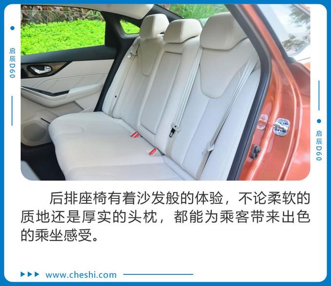 喜迎汽车消费政策 10万元入门级家轿该怎么选-图9