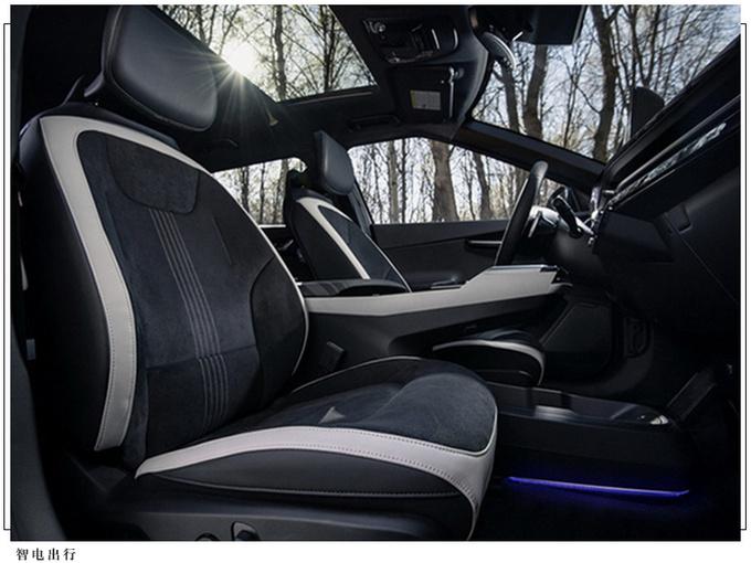 起亚EV6首批车型预售告罄 搭双电机/明年初交付-图6