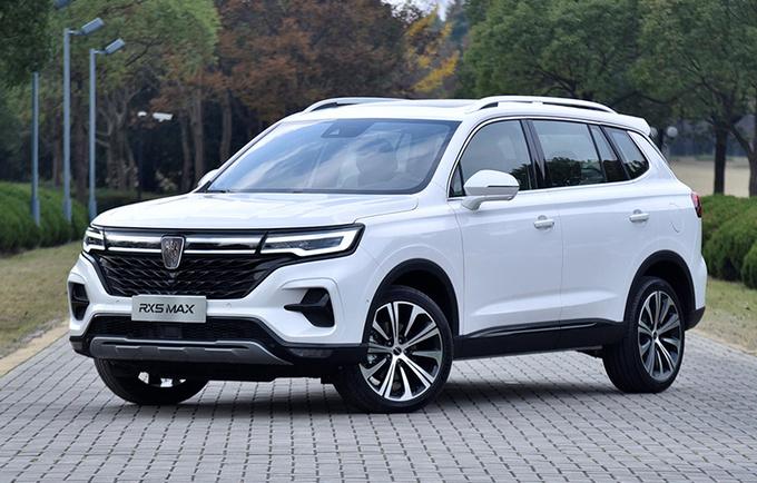 官宣!荣威正式启动RX5轿跑SUV项目 尺寸将加长