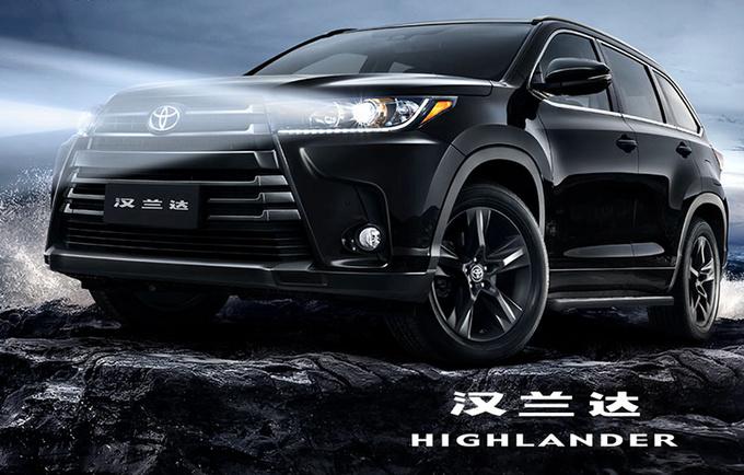 广汽丰田2021款汉兰达上市!增全黑外观 加配不加