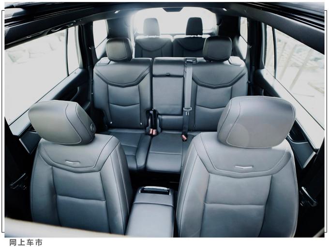 凯迪拉克XT6推入门级车型售价更低/三季度开售-图4