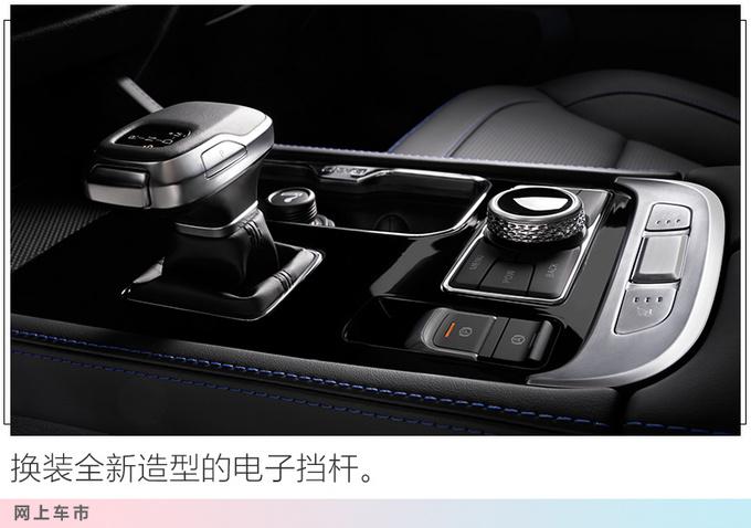 北京新款BJ40升级2.0T+8AT 新增两驱版5天后开卖-图5
