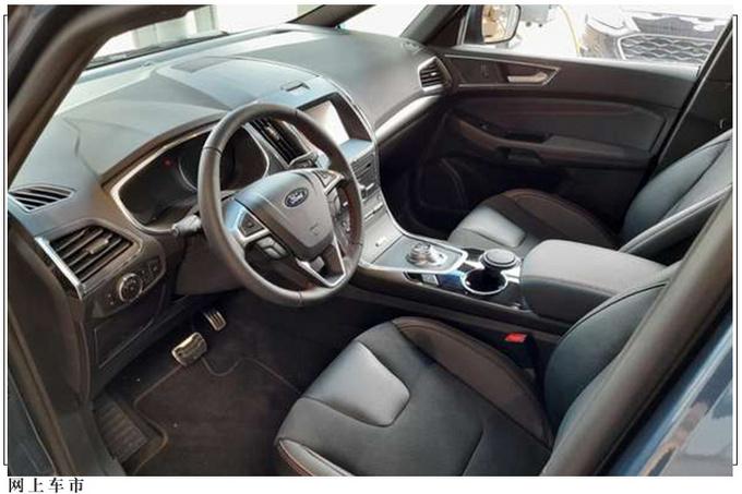 福特新款MPV海外实拍三排座椅/与大众夏朗同级-图4