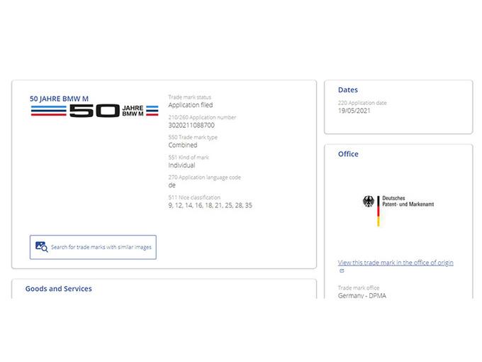 宝马注册全新车型商标!或为M3 50周年纪念版车型