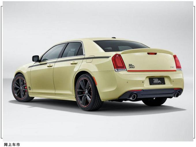 克莱斯勒300 SRT停产 搭V8引擎/配8速变速箱-图2