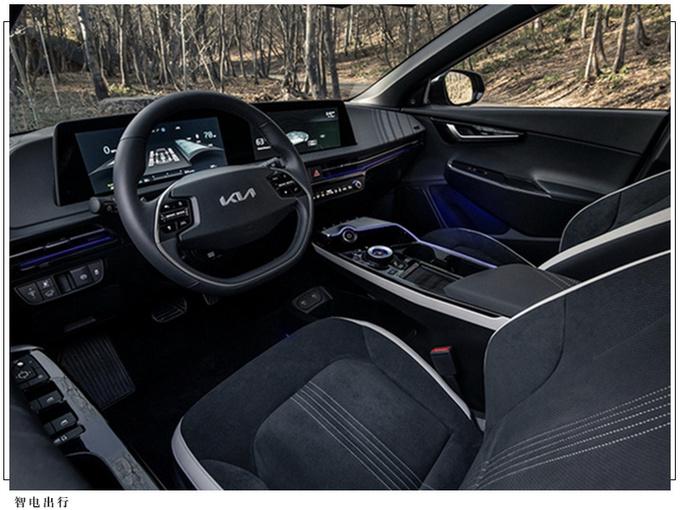 起亚EV6首批车型预售告罄 搭双电机/明年初交付-图5
