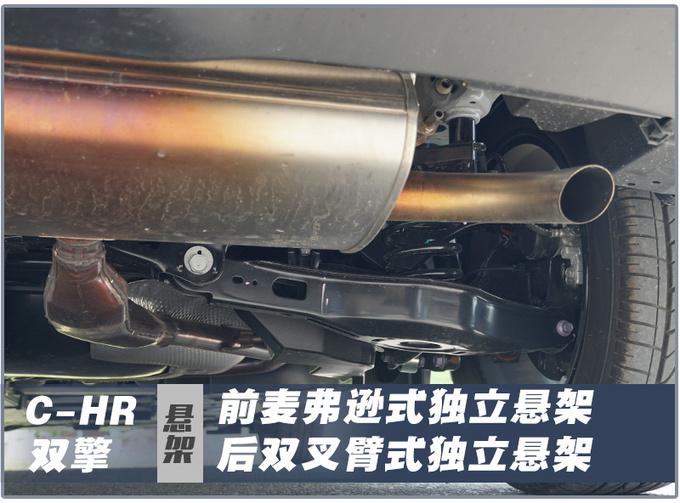 换芯升级注入青春活力 试驾广汽丰田C-HR双擎版-图16