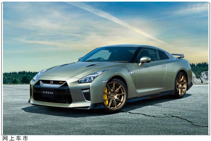 """日产""""全新""""GT-R发布!外观大幅优化/限量100台"""