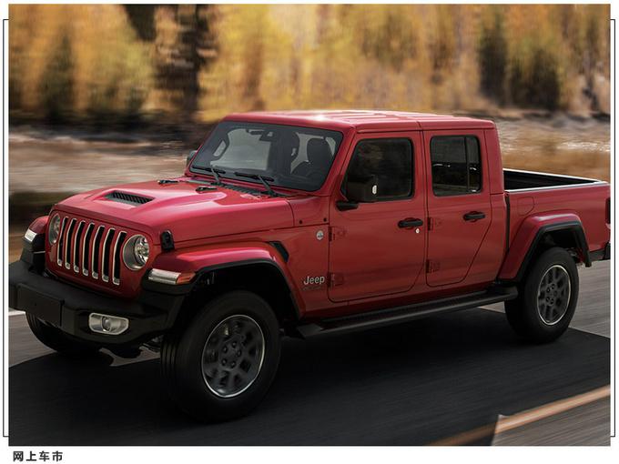 Jeep新款角斗士发售 搭V6引擎/配嵌入式中控屏-图2