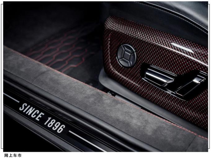 奥迪RS 6特别改装版发布限量64台/马力达800匹-图9