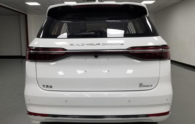 比亚迪新款宋MAX燃油版外观调整 车身小幅加长-图2