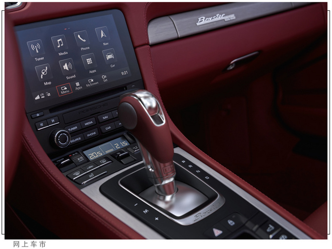 保时捷Boxster新车型发布 预售98.6万 限量1250辆-图7