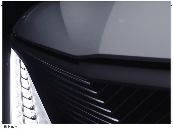 凯迪拉克全新轿车曝光 一体式大屏/智能玻璃车顶-图3