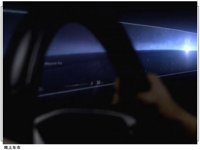 凯迪拉克全新轿车曝光 一体式大屏/智能玻璃车顶-图4
