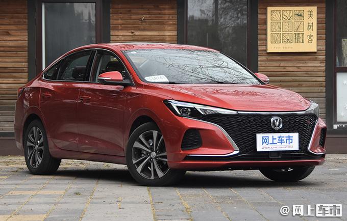 长安汽车5月销量突破9万辆同比增长32.6-图4
