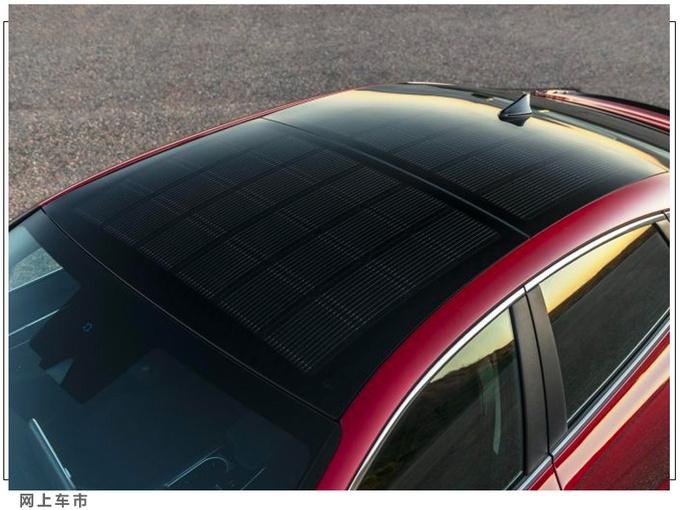 现代全新索纳塔混动版下月开售/配太阳能充电板-图2