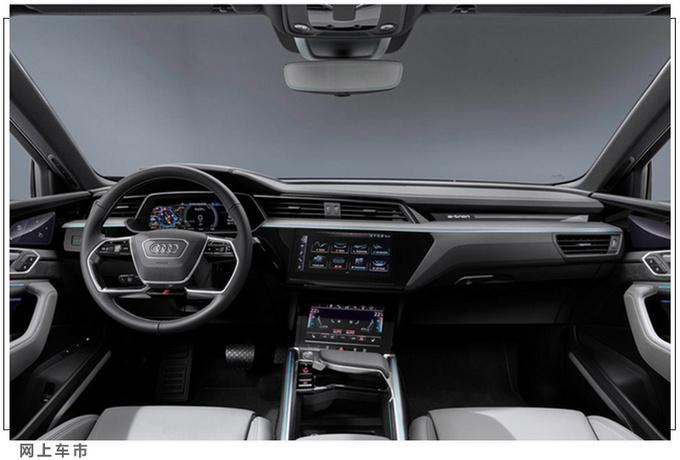 北京车展10款重磅SUV抢先看 奥迪Q7同级车售31万起-图7