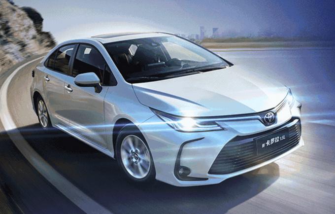丰田2021款卡罗拉上市 10.98万起售 1.5L油耗更低