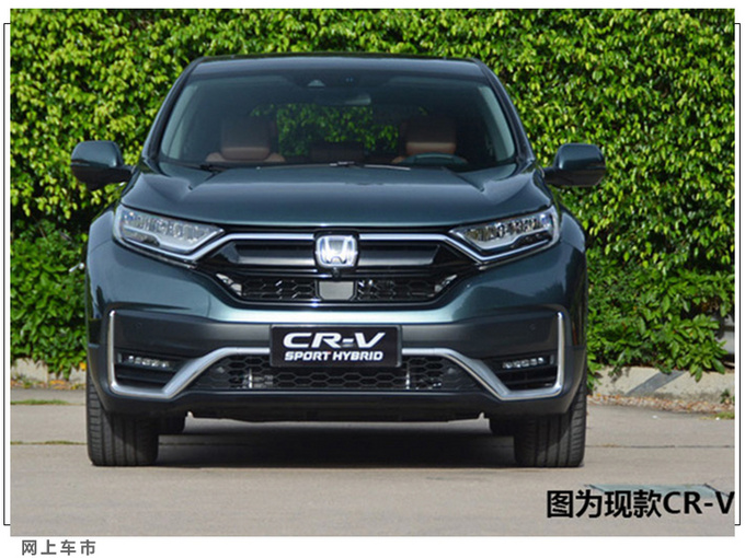北京车展10款重磅SUV抢先看 奥迪Q7同级车售31万起-图15